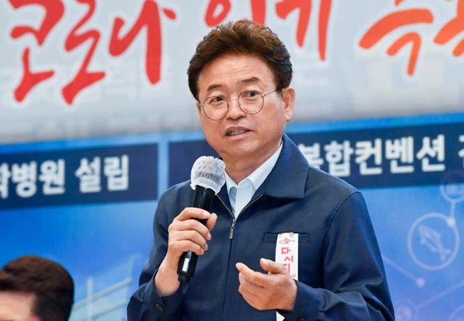 이철우 도지사 '다시 뛰자 경북' 민생경제 현장부터