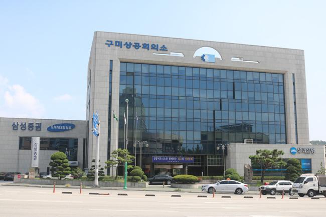 통합신공항 최종부지 선정 절차 조속 이행 및 조기 착공