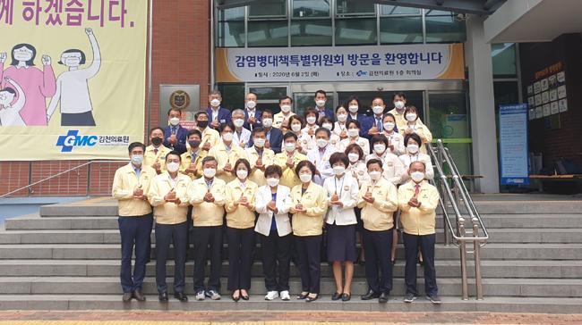 도의회, 감염병대책특위 코로나19 대응 '최전선' 방문