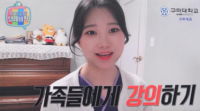 구미대, 전국 전문대학생 학습방법 경진대회 최우수상