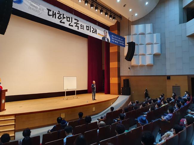 경북도 '새바람 행복아카데미'군위서 첫 시작
