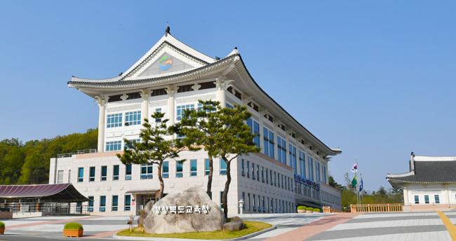 전국영농학생축제(2020 FFK경북대회) 개최 고심