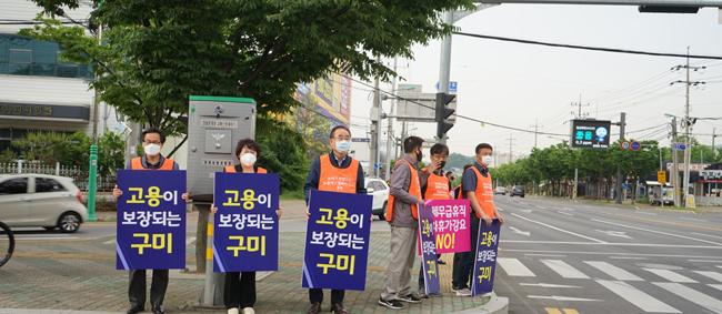 구미시 민선 시장 최초의 근로자 지원 조례 추진