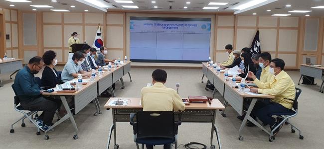 구미시 꽃동산공원 민간공원 조성사업 보상협의회