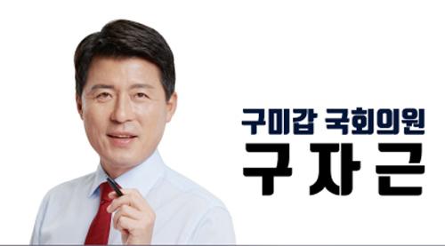 문 정부 해외자원개발 지원예산 1/3로 급감