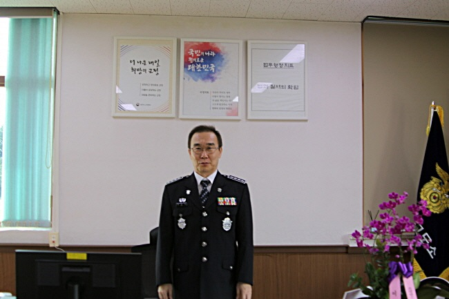 제60대 차재성 김천소년교도소장 취임