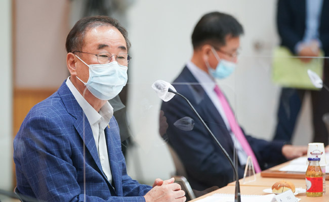 구미시 청와대 주재 경제인 간담회가 열렸다.