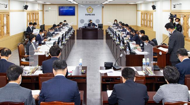 경북도의회 예결특위, 경북도 제3회 추경예산안 원안 가결