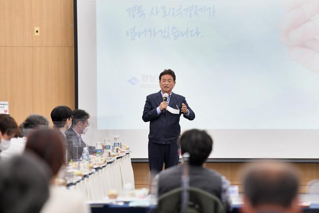 경북도, 2022년 사회적경제 박람회 유치...