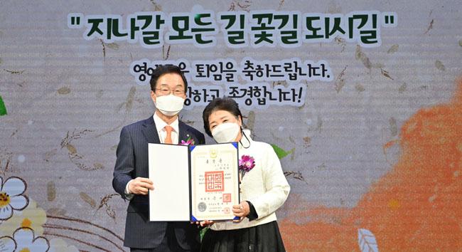 경북교육청, 2021년 2월말 퇴직교원 훈포장 전수식