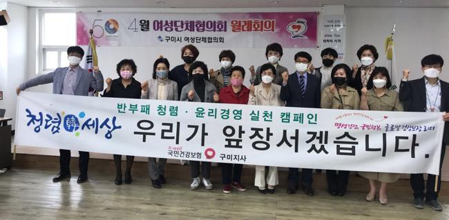 '올바른 마스크 착용 및 청렴 문화 확산 캠페인'전개