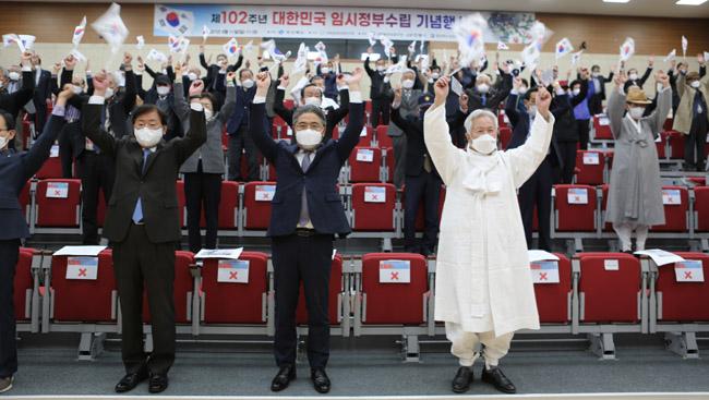 제102주년 대한민국임시정부 수립 기념식