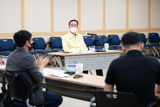 구미시 문화도시 조성계획 수립 용역 보고회 개최