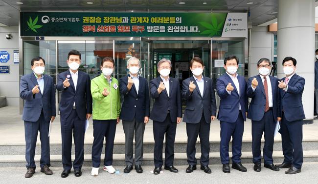 권칠승 장관, 헴프(HEMP) 실증사업 추진현황 점검
