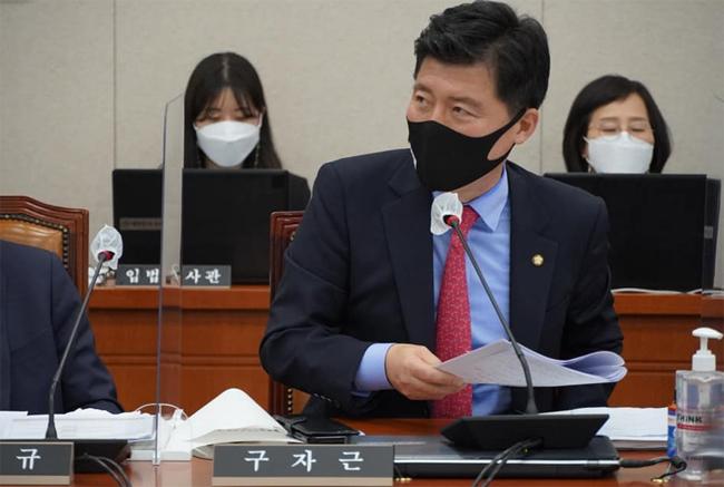 장관 겸임 국회의원의 이해충돌 방지, 후원 금지