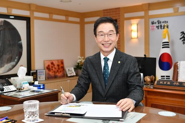 경북교육청