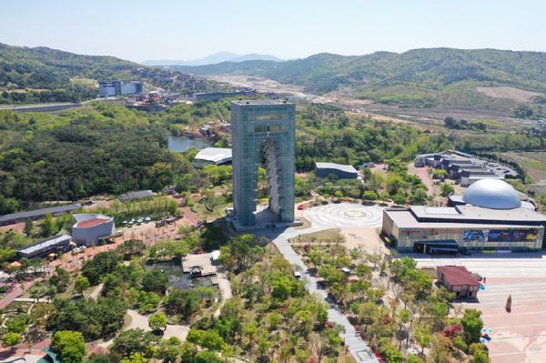 경주엑스포대공원