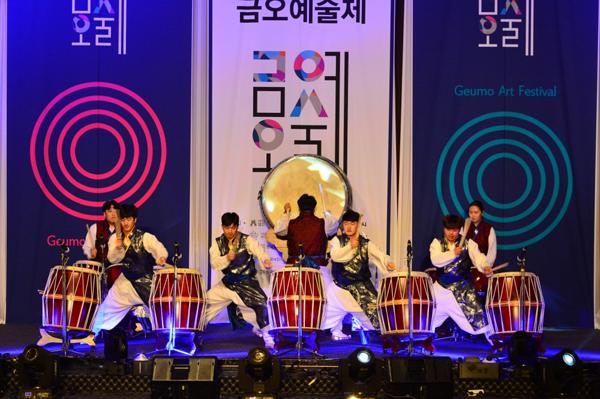 구미 2021 금오예술제 개최