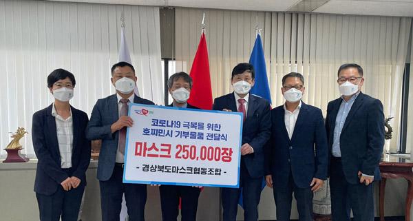 경북도, 해외자매우호도시 코로나19 어려움 돕기