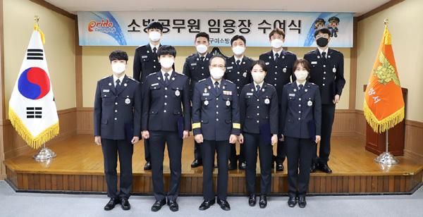 구미소방서, 소방공무원 승진자 임용장 수여식