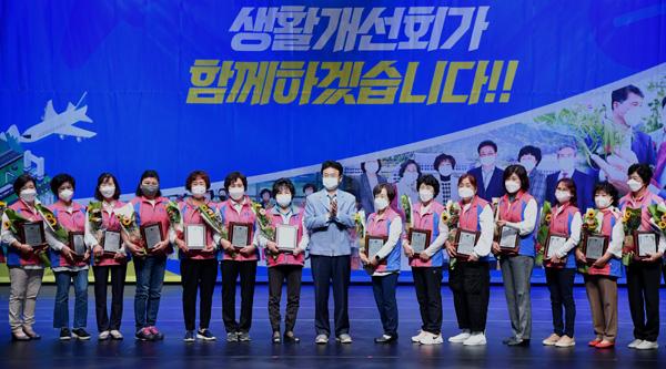 경북생활개선회 여성농업인 소득화 교육 개최